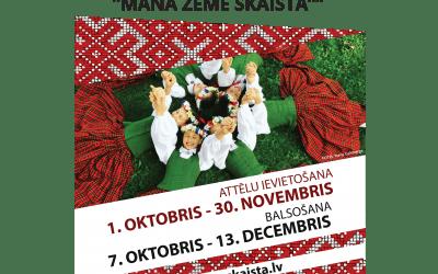 """Latvijas skolu fotokonkurss """"Mana Zeme Skaista"""" 2019/20"""